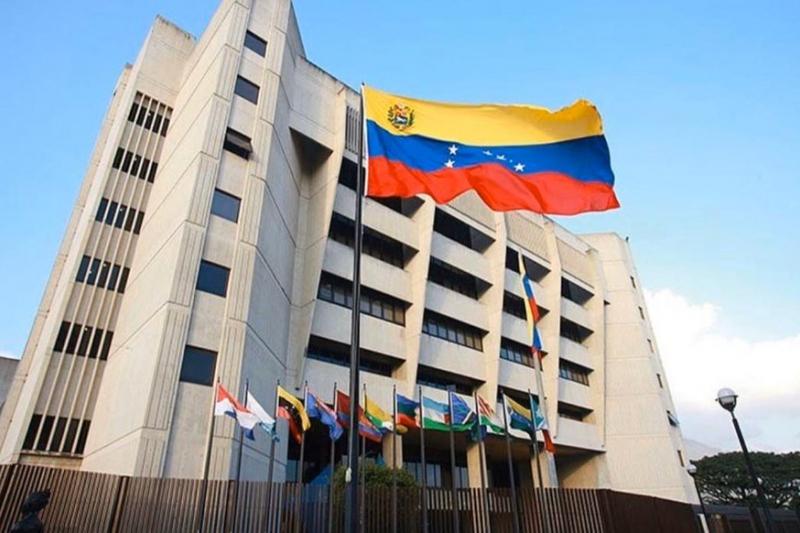 The Venezuelan Supreme Court has intervened in major opposition parties Democratic Action and Justice First. (@TSJ_Venezuela)